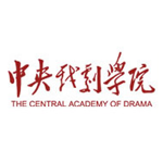 中央戏剧学院